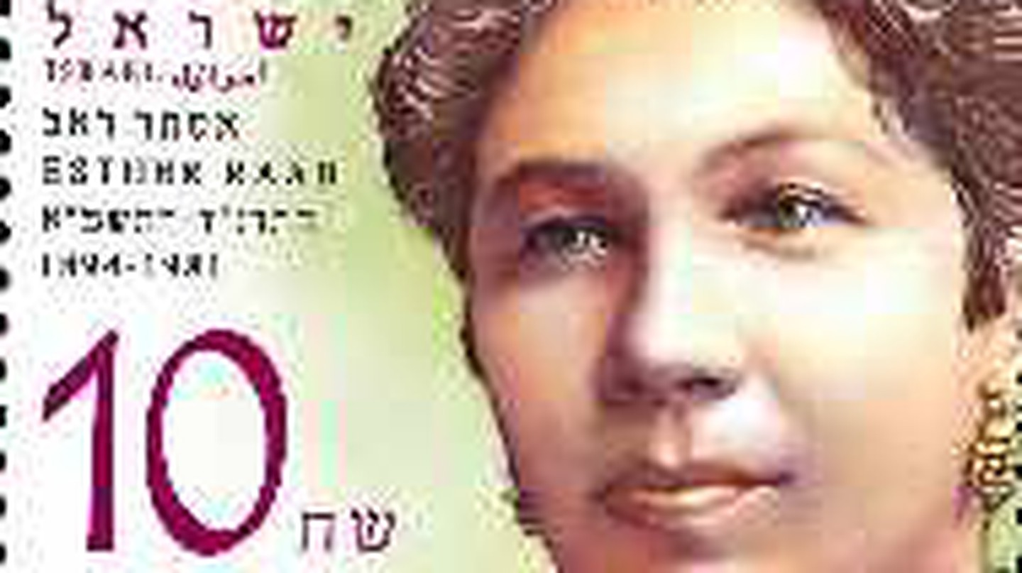 Top 5 Influential Female Israeli Poets of All Time
