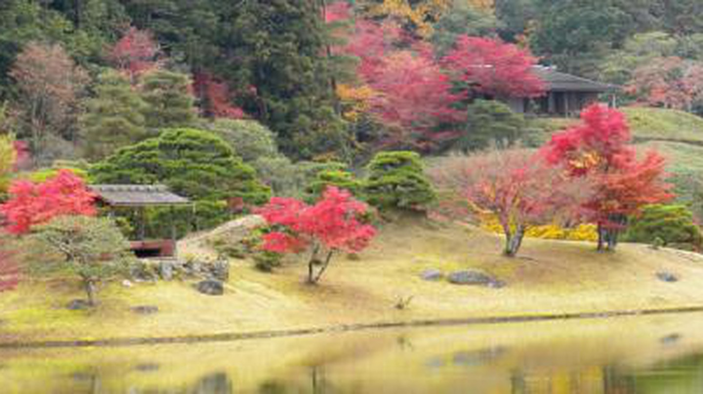 The Most Beautiful Parks in Kyoto, Japan
