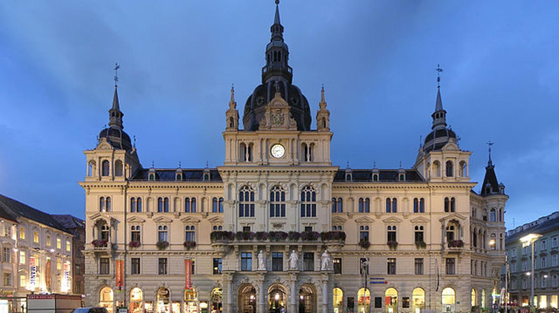Town Hall | © Tamirhassan~commonswiki/WikiCommons