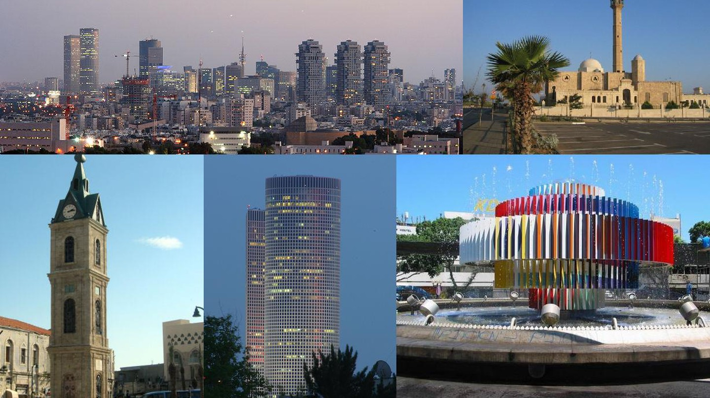 Tel Aviv Collage | Fipplet/Wikimedia