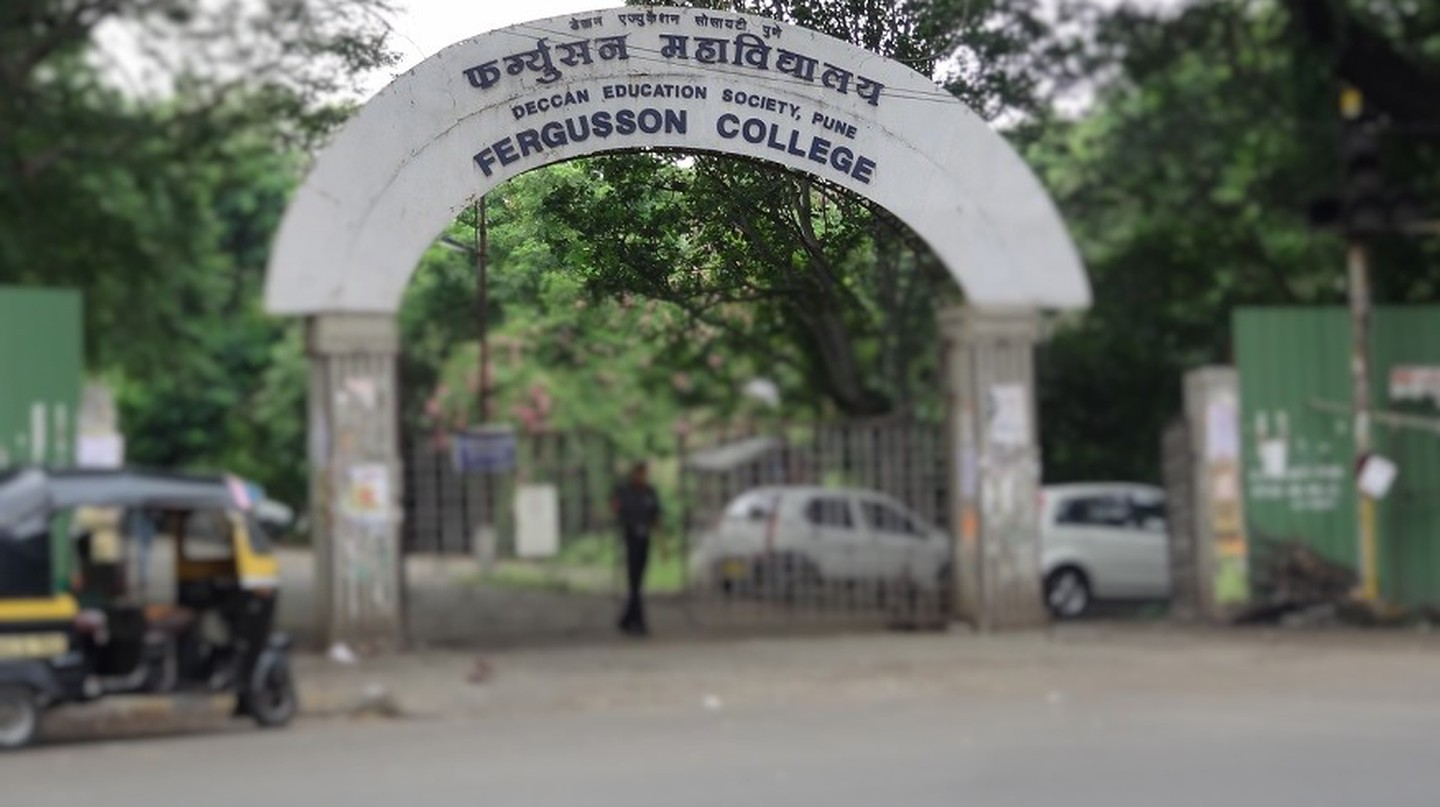Main entrance of Fergusson college, Reason for the name Fergusson college Road | © Vaibhav Rane