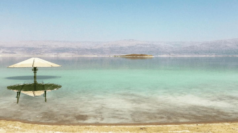 The Dead Sea | © Salome Chemla