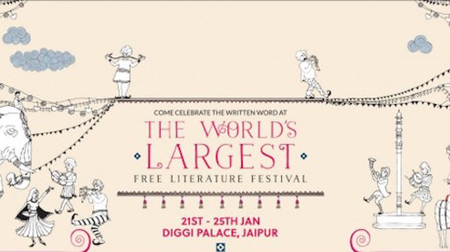 The world's largest free literature festival | © ZEE Jaipur Literature Festival
