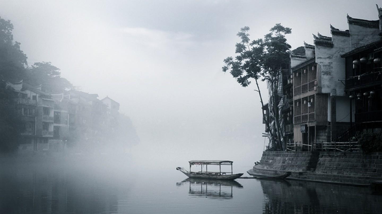 Fenghuang, China   © melenama/Flickr