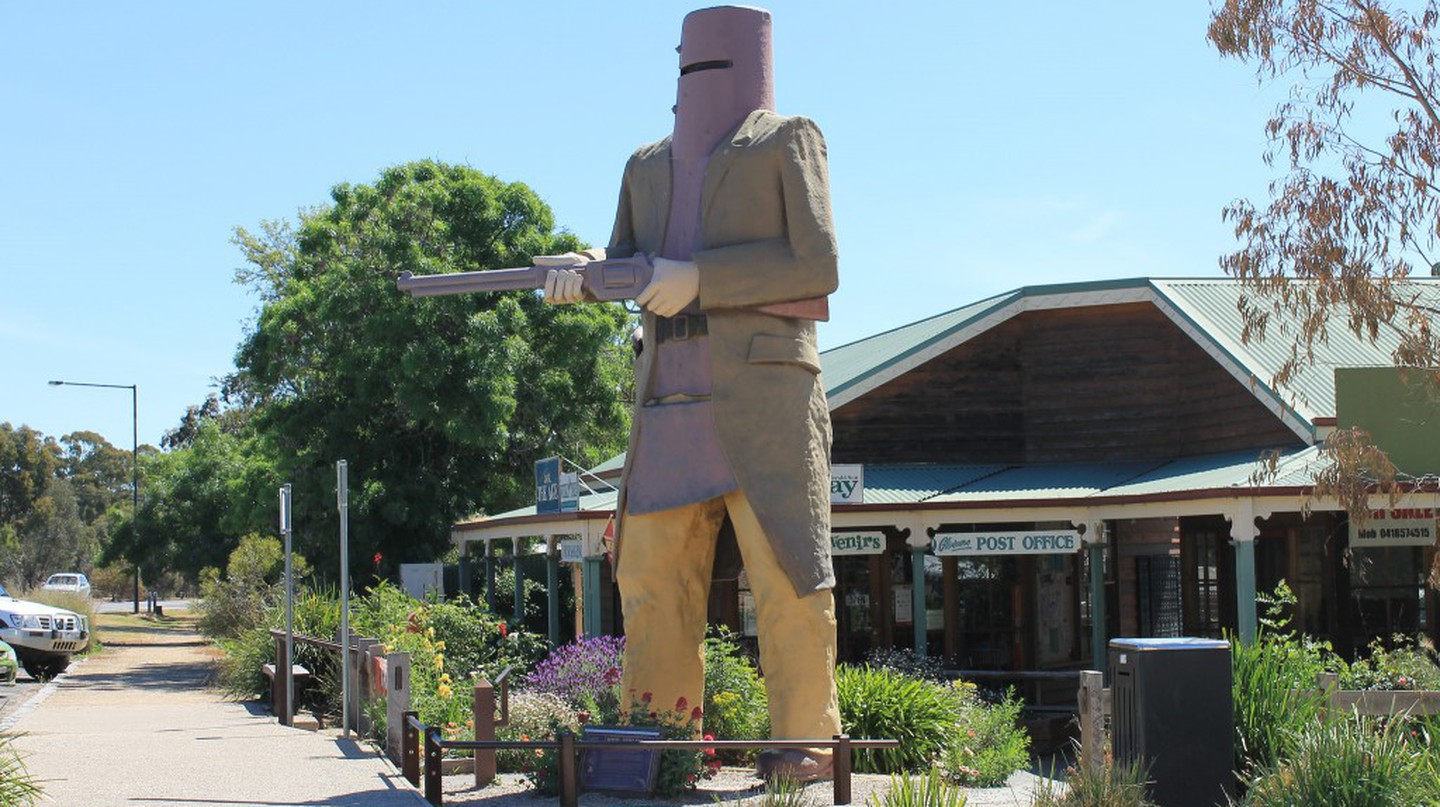 Glenrowan Post office | © Mertle/Flickr