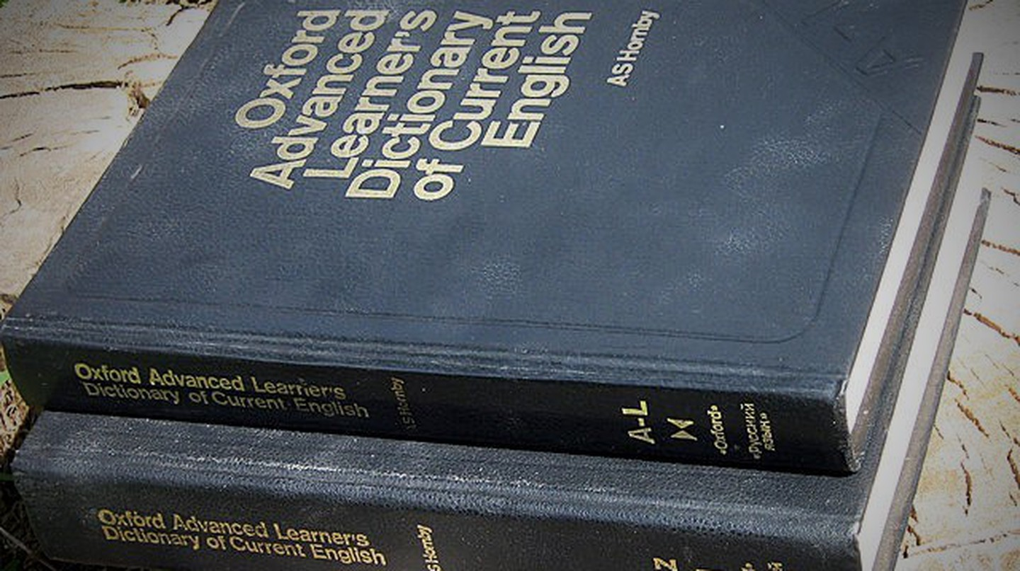 Oxford Advanced learners dictionary | WikiCommons