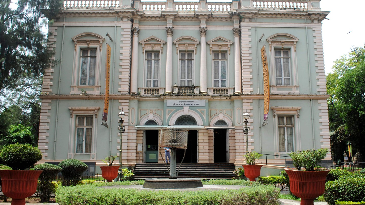 The Dr. Bhau Daji Lad Mumbai City Museum| ©Muk Khan/WikiCommons