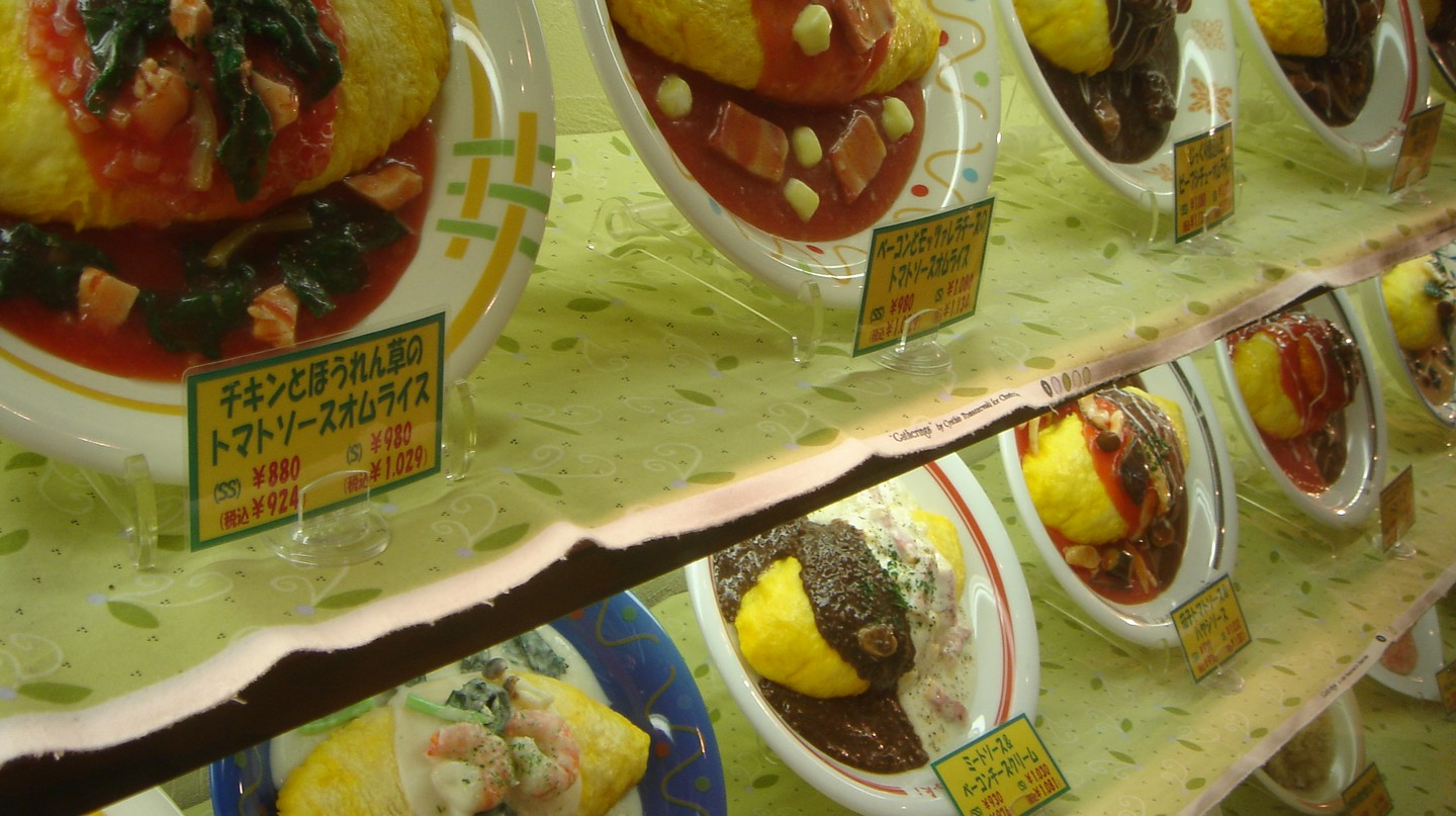Omurice display at a restaurant | © raisin bun/WikiCommons
