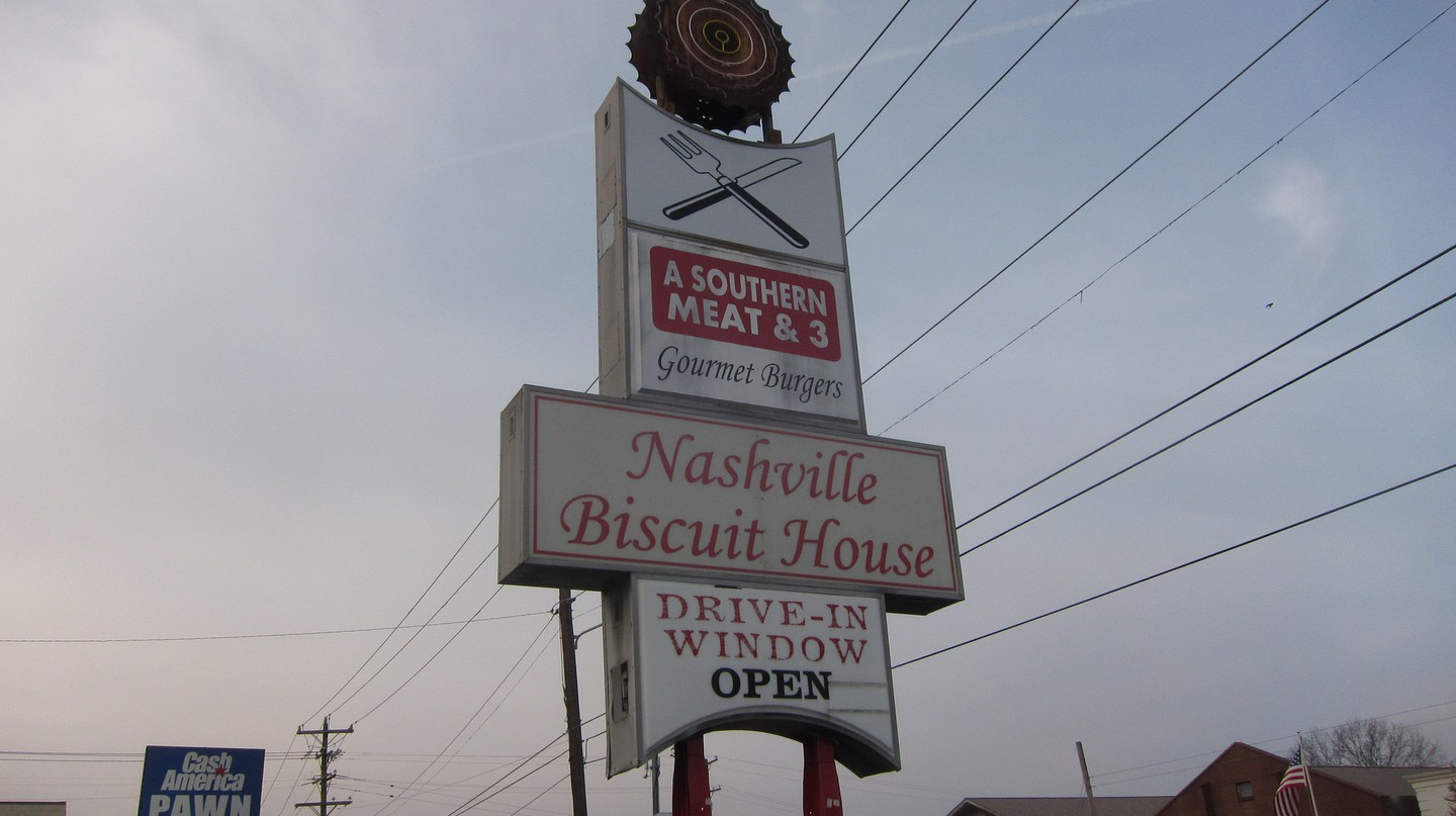 © Nashville Biscuit House Sign, Daniel Zemans/Flickr