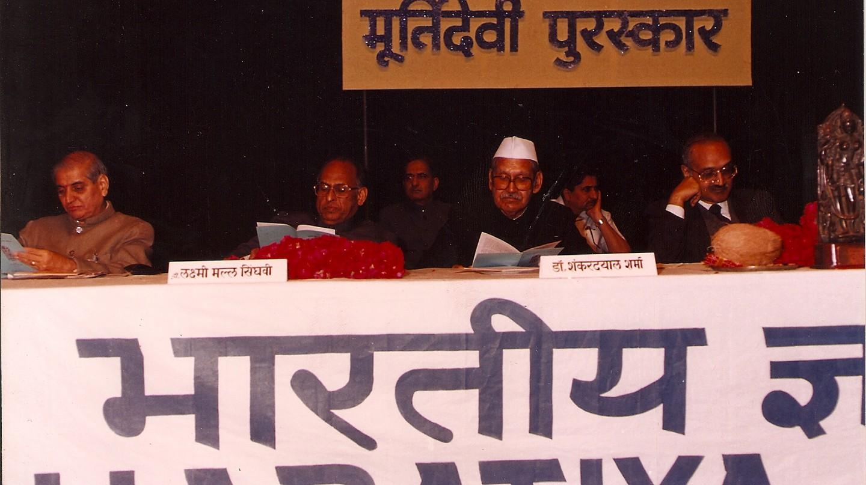 I.V.Subba Rao/WikiCommons