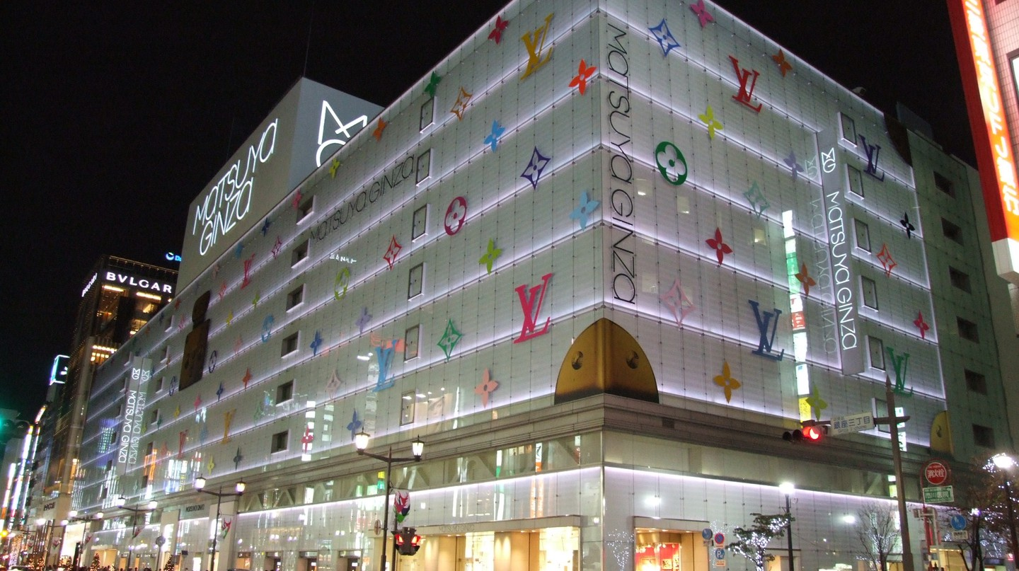 The Matsuya department store in Ginza, Tokyo