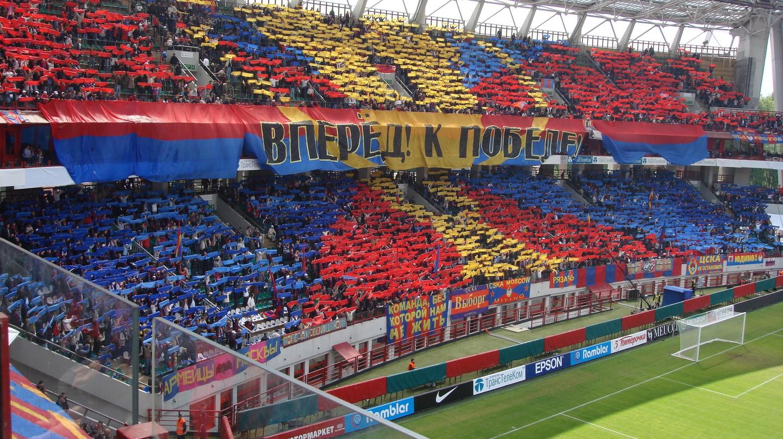 CSKA Moscow supporters | © en.wikipedia.org