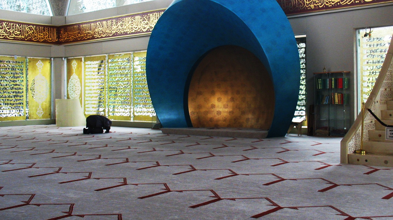 Turkey's Zeynep Fadıllıoğlu: First Woman to Design a Mosque