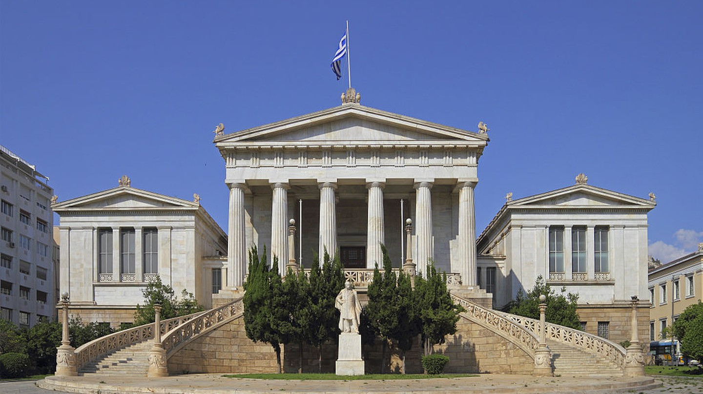 National Library of Greece in Athens, Greece | ©  A.Savin/WikiCommons