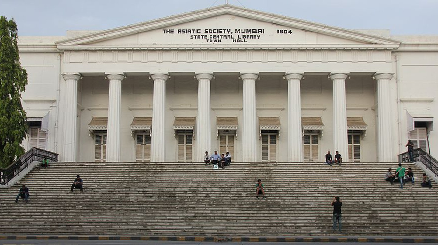 The Asiatic Society of Mumbai | © AKS.9955