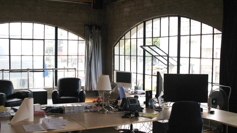 Office | ©  Chris Meller/WikiCommons