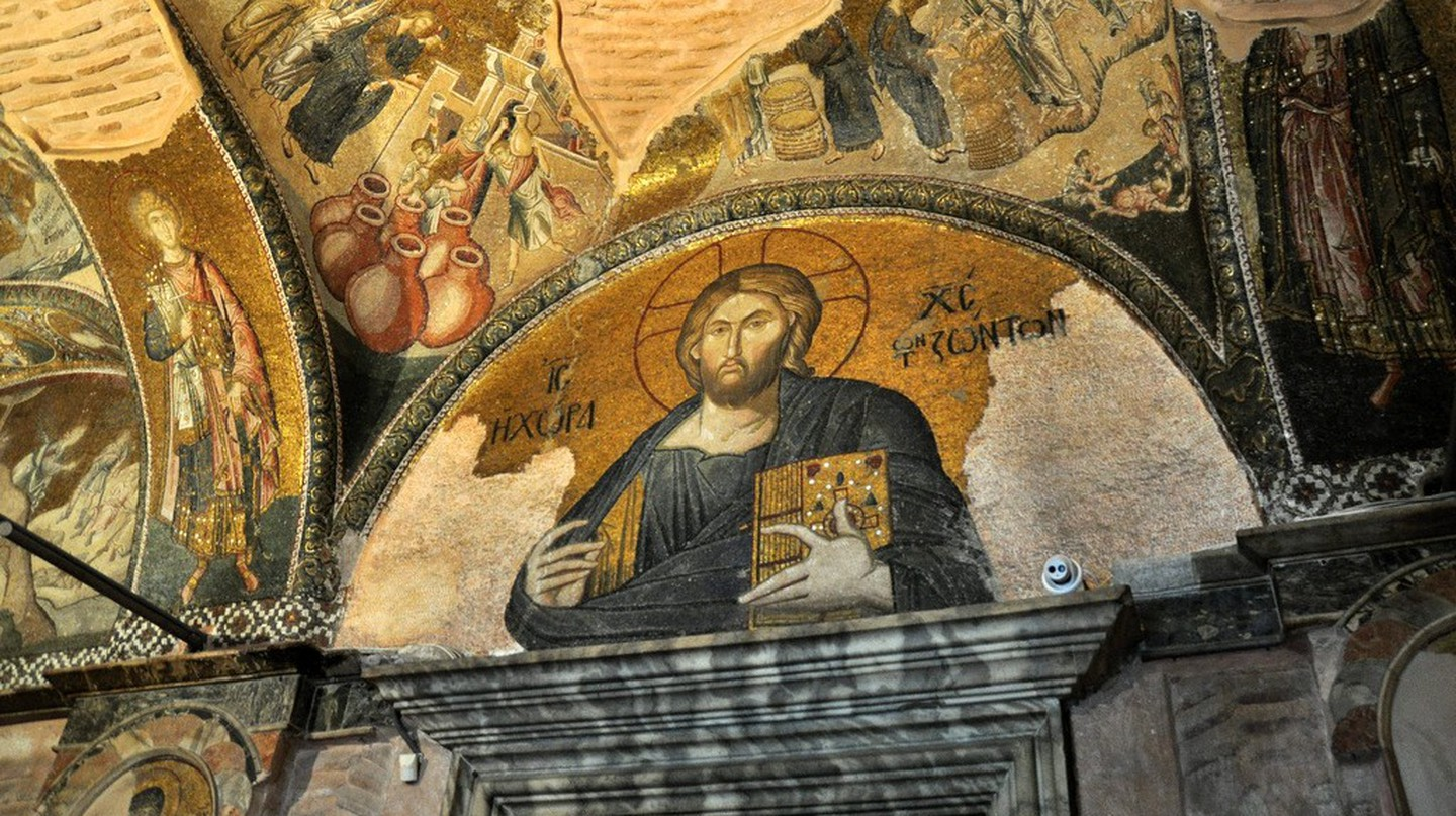 Mosaic of Christ Pantocrator, Chora Church | © Serhat Engul