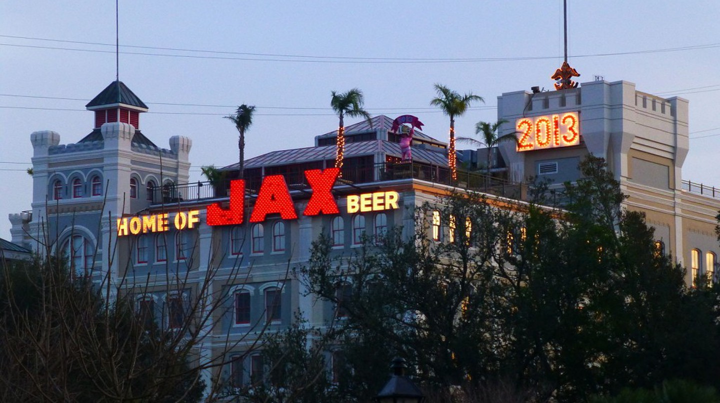 Jax Brewery building, New Orleans | © Ed Johnson/WikiCommons