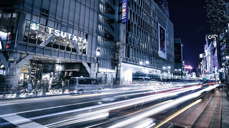 Tokyo | © Aaron Ang/Unsplash