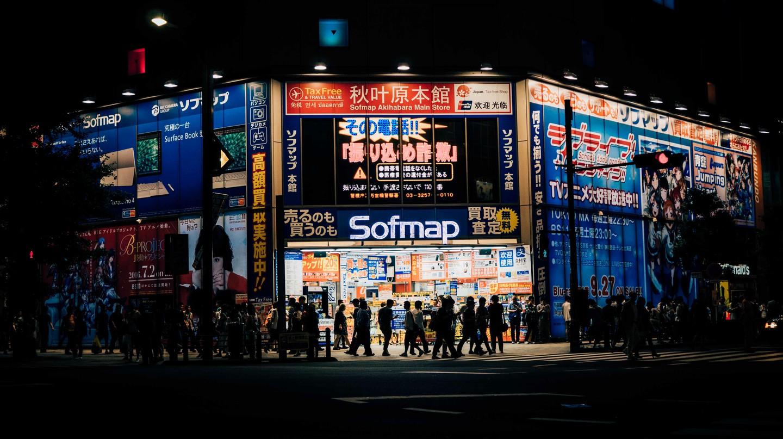 Akihabara | © Lan Pham/Unsplash