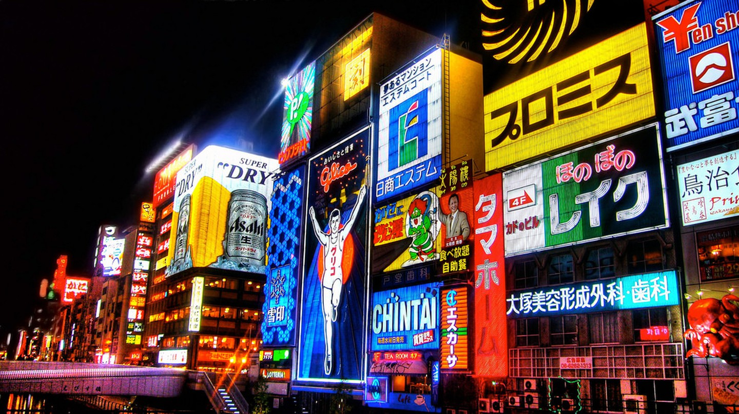 Osaka Dotonbori and the Glico Running Man | © Joop / Flickr