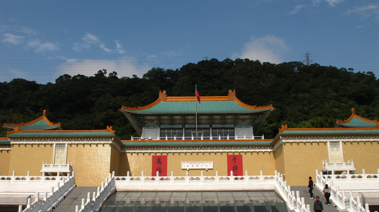 National Palace Museum, Taipei City, Taiwan | © Edgar Alan Zeta-Yap / Flickr