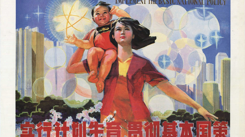 Chinese propaganda © IISG/Flickr