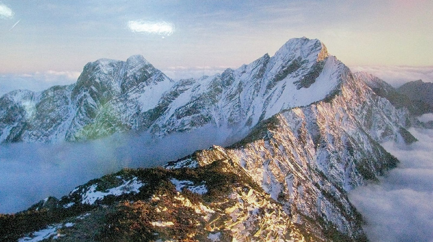View of Yushan National Park