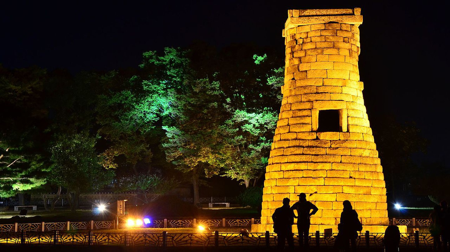 The 7th century Cheomseongdae Observatory in Gyeongju | © Top6Bin/Wikimedia Commons