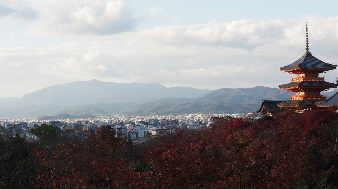 Where to go in Kyoto for Panoramic Views