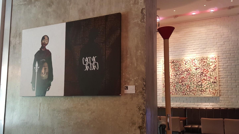 Luna  Lounge | © Pontia Fallahi