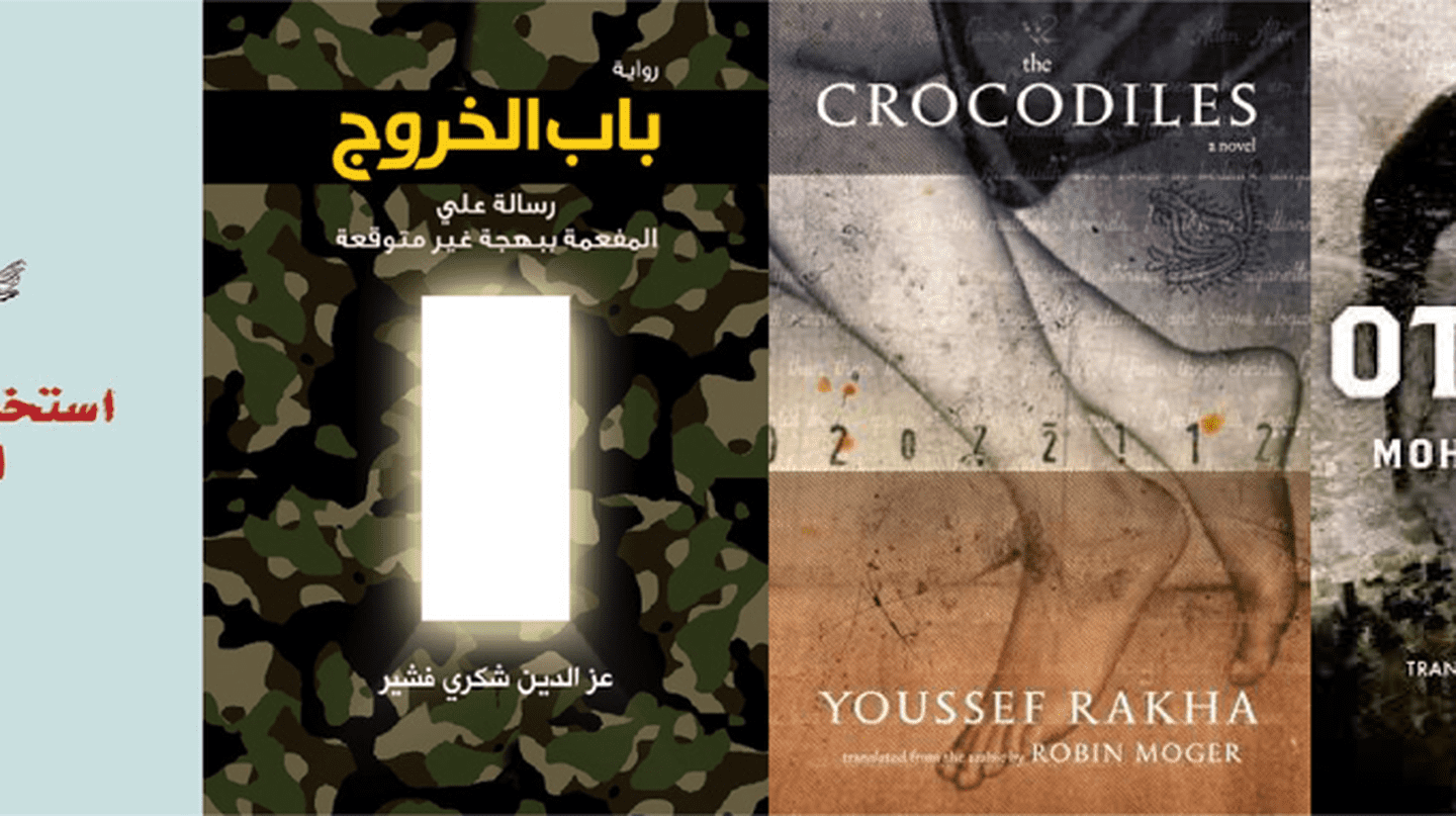 Egypt's Contemporary Writers that You Need to Know