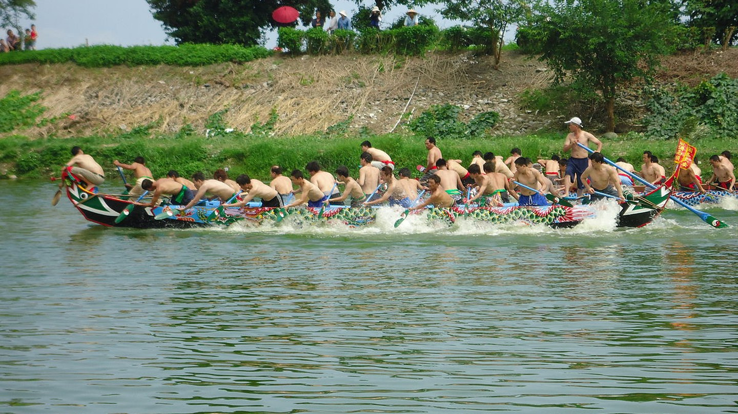 Dragon Boat Race | © Frank Ou / Flickr