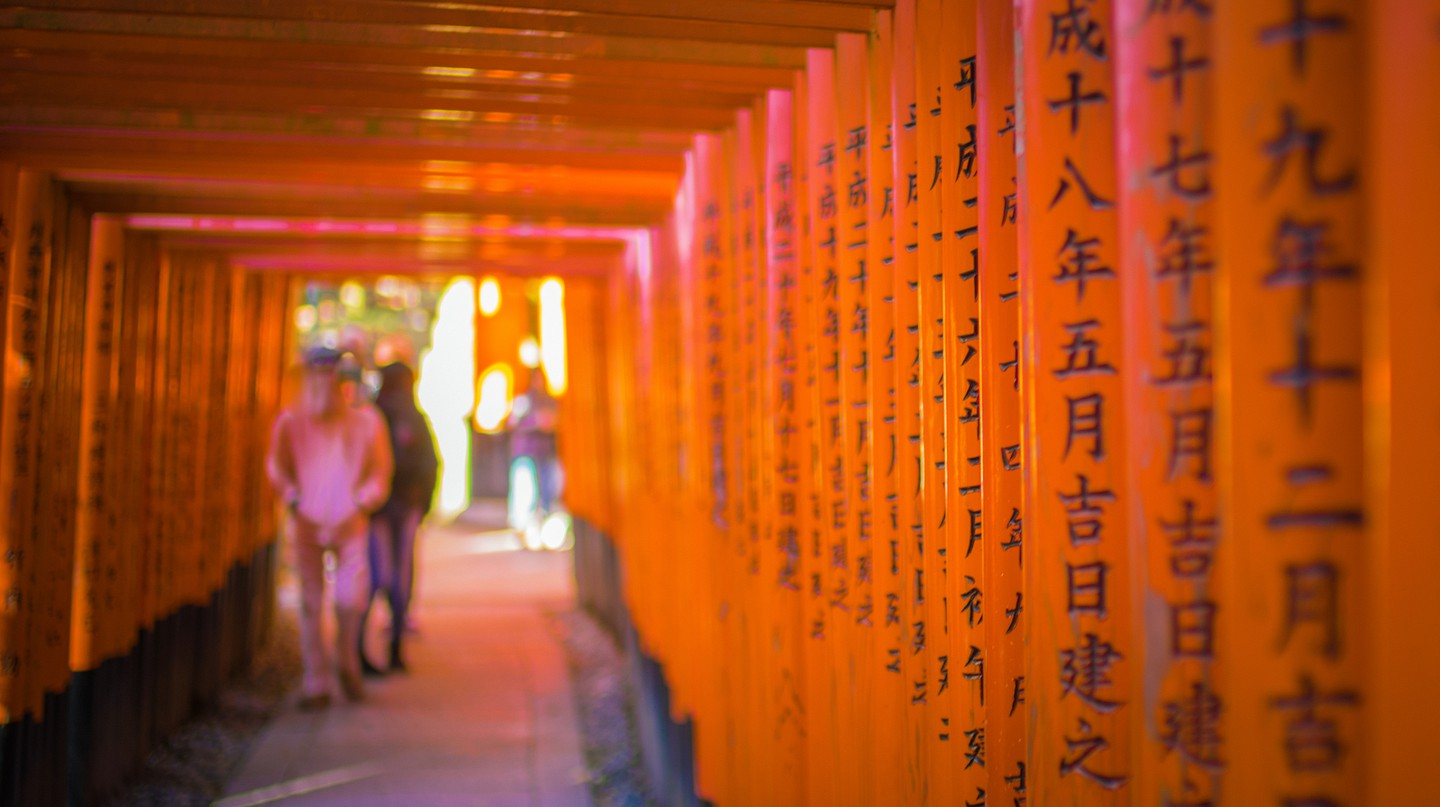 Fushimi Inari Taisha Shrine in Kyoto | ©  Mian  Flickr