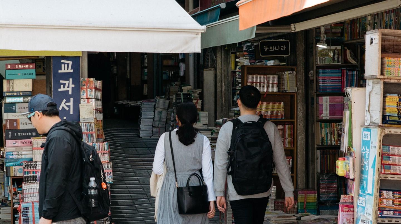 Bosu-Dong Book Alley, Busan, Seoul