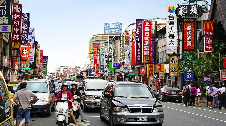 Street in Taiwan | © Pixabay