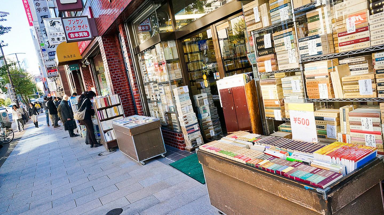 Books for sale in Jimbocho, Tokyo's 'Book Town' | © Antonio Tajuelo/Flickr