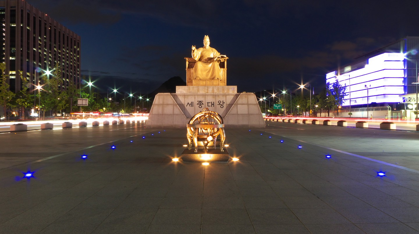 A statue of King Sejong in Seoul | © travel oriented / Flickr