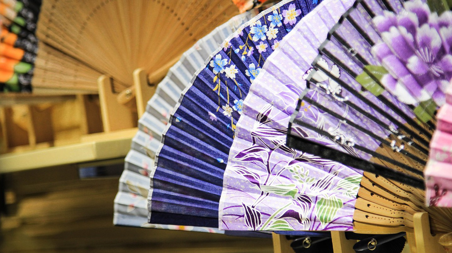 Japanese folding fan | © rovyyy/Pixabay