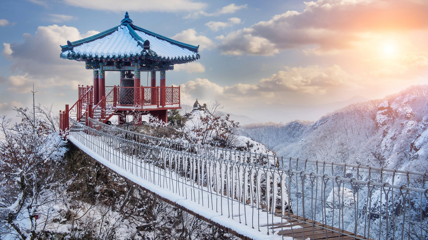 YakSaam Temple, Geumosan Mountain | © Guitar phtographer / Shutterstock