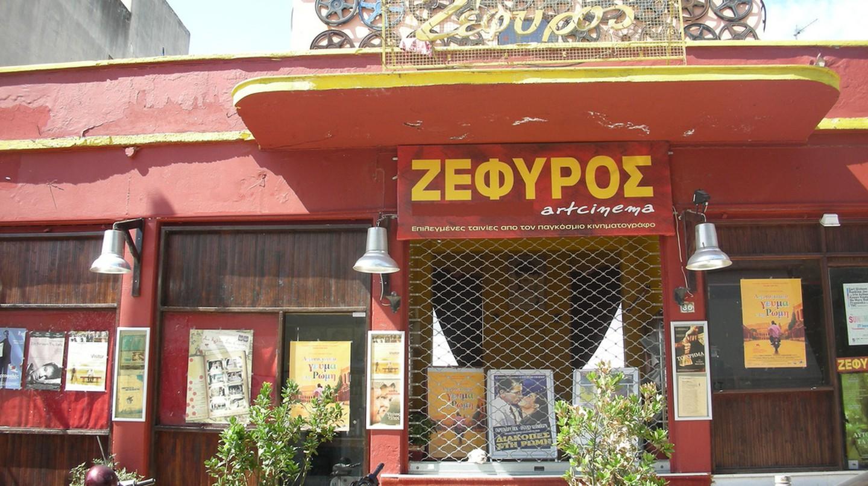 Zefyros open-air cinema  | © Bart van Poll / Flickr