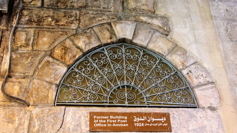 "<a href=""https://commons.wikimedia.org/wiki/File:Diwan_al_Duq.jpg"" target=""_blank"">Diwan al Duq | © Fjmustak / Wikimedia Commons</a>"