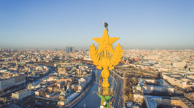 Stalin-era skyscraper, Kotelnicheskaya Embankment building in Moscow, Russia  © Kirill Vselensky