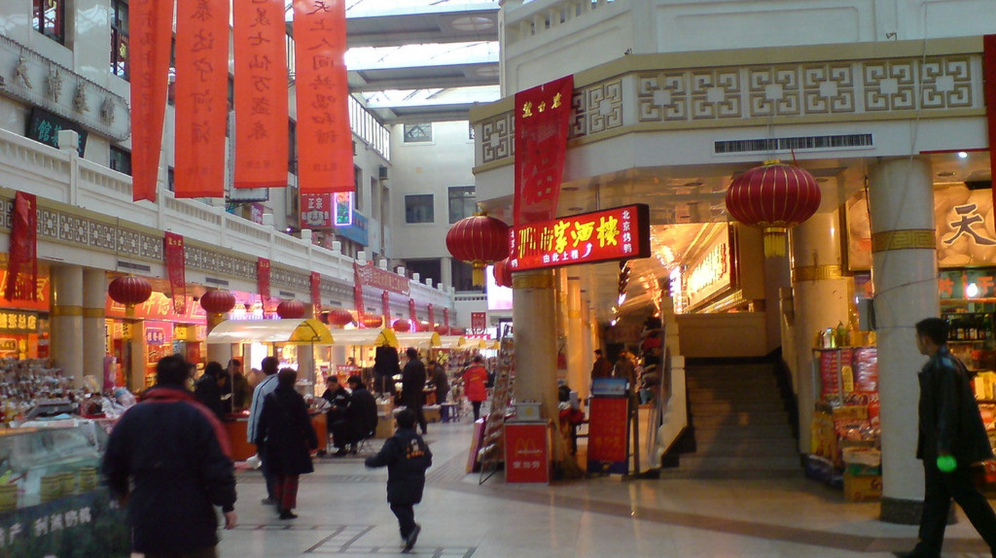"<a href=""https://www.flickr.com/photos/beartrax/25023778832"">Food Street in Tianjin 