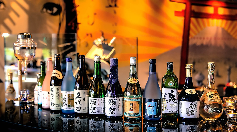 Sake Bar | Max Pixel