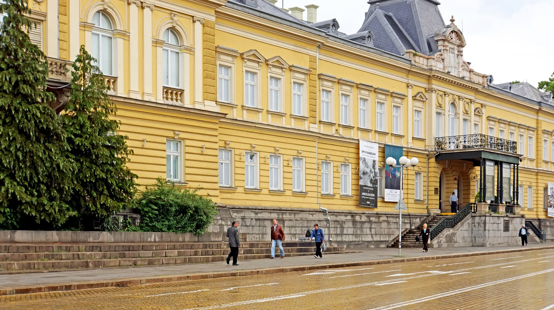 National Art Gallery in Sofia   © Dennis Jarvis/Flickr