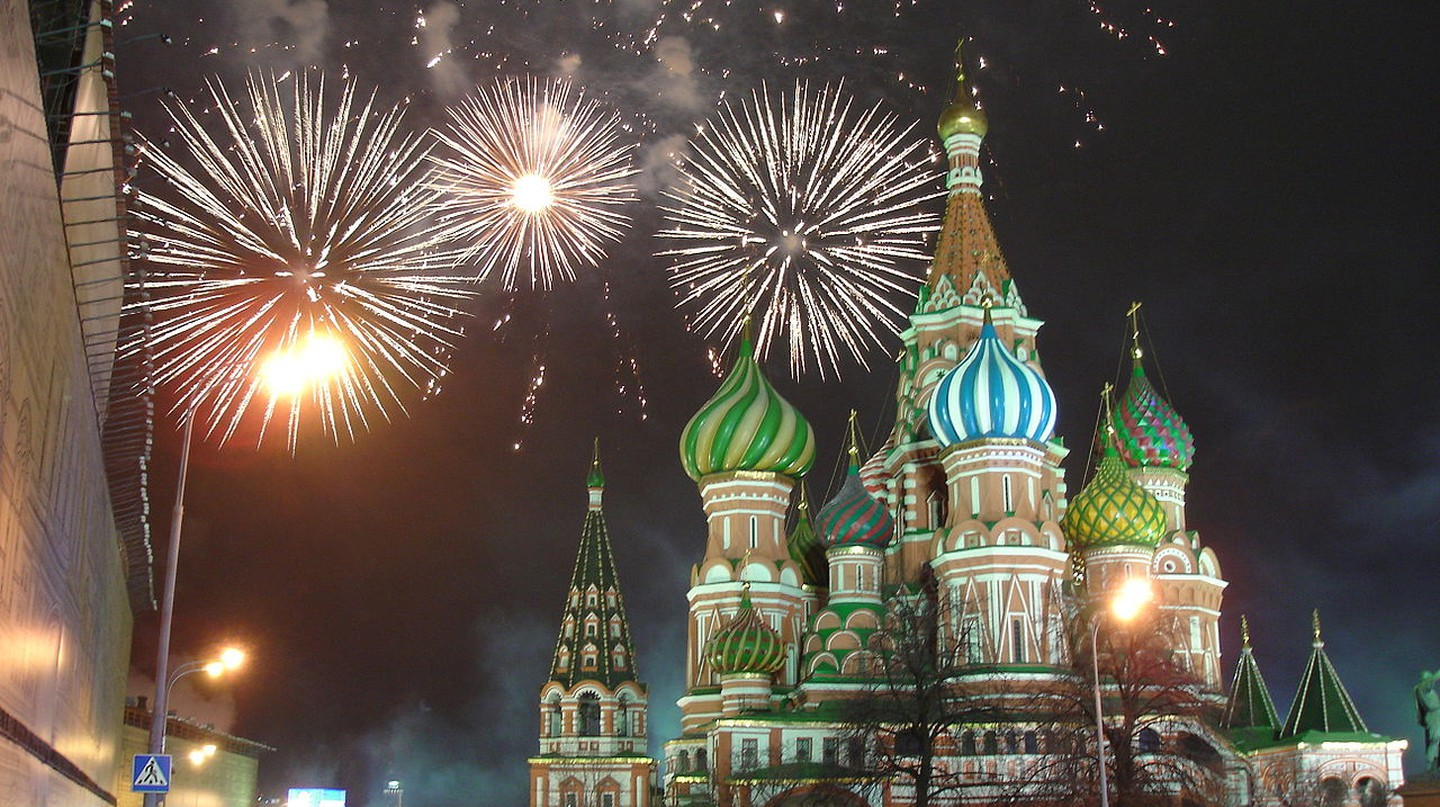 "<a href=""https://commons.wikimedia.org/wiki/File:St.Basil-Moscow_Red_Square.JPG"" target=""_blank"" rel=""noopener noreferrer"">St. Basil's Cathedral - Moscow, Russia 