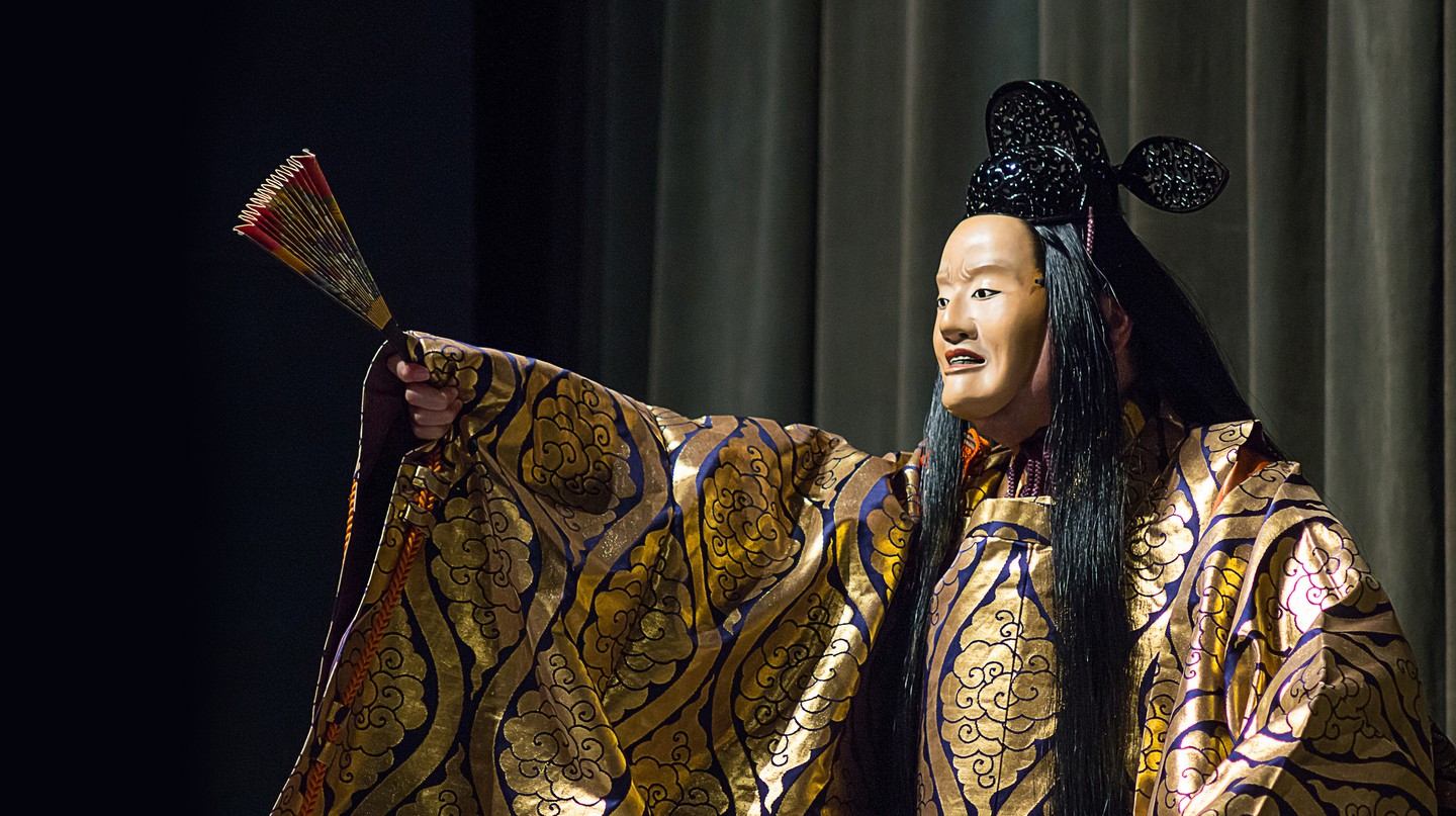 Noh performance | © Aleksandar Bondikov/Flickr