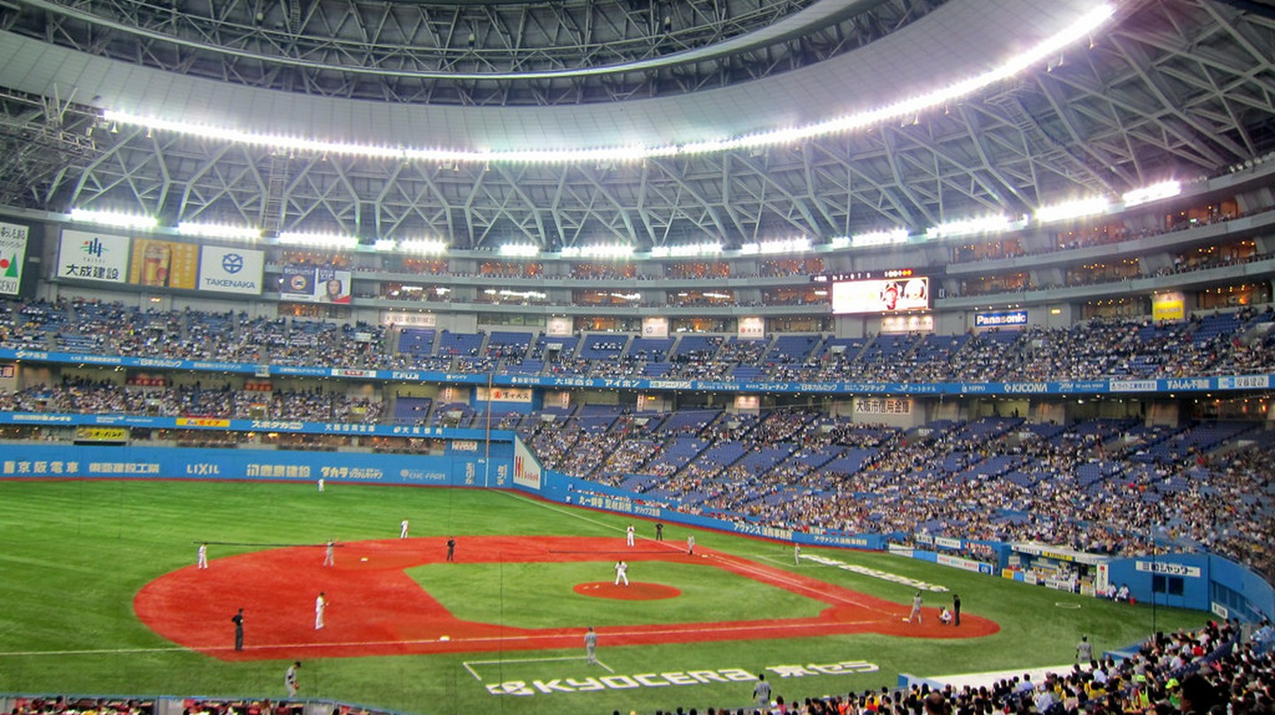 Ōsaka - Kyocera Osaka Dome | © Wally Gobetz / Flickr