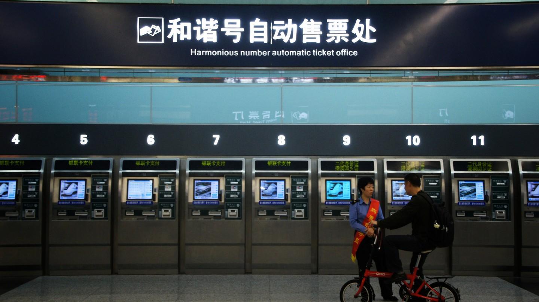 Harmonious Ticket Vending Machine | © Konrad Lembcke / Flickr
